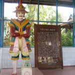 Mahabandoola memorial