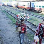 Naba Train Ride