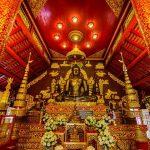 Wat Phra Keow Chiang rai